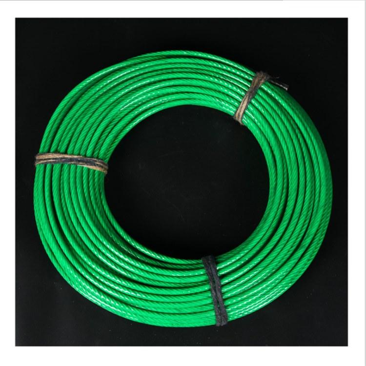 专业批发 钢结构厂房专用钢构网架 涂塑钢丝绳