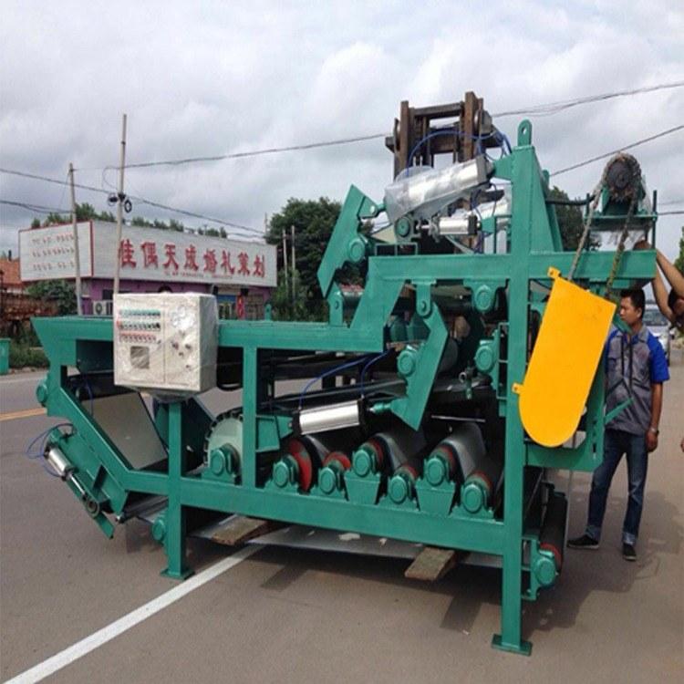 鑫基业环保 污泥压滤机 造纸废水用压滤机 电镀污泥废水压滤机