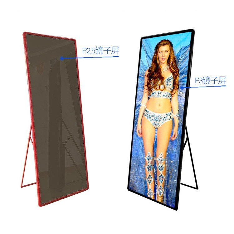 泰美led 全彩海报屏 LED高清电子屏 led镜子屏