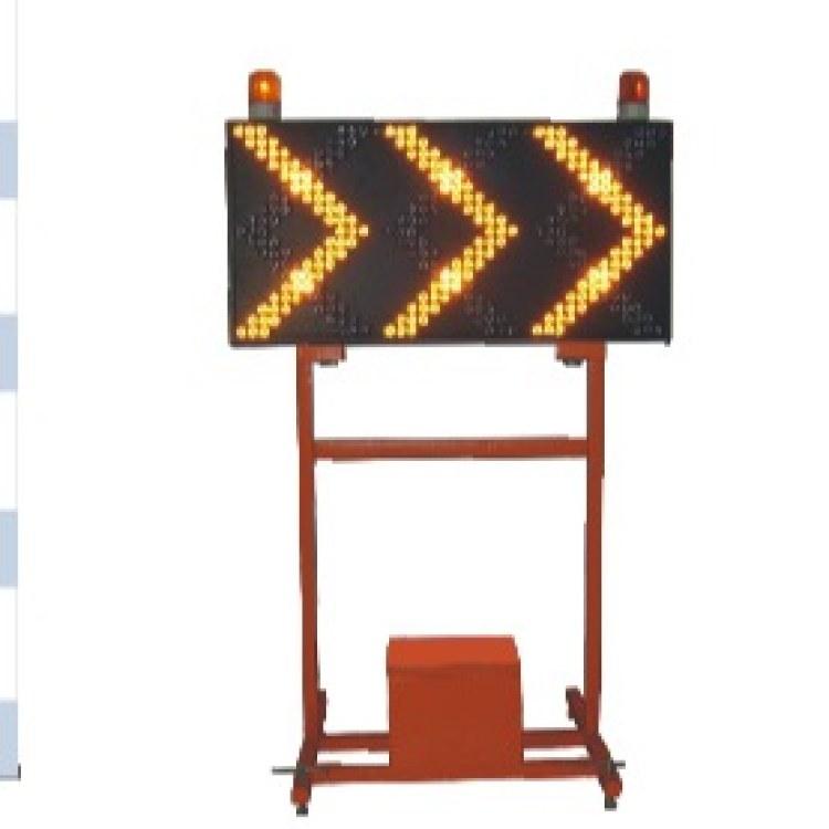 四川美通-太阳能指示灯-太阳能LED标志牌-LED标志灯道路指示牌