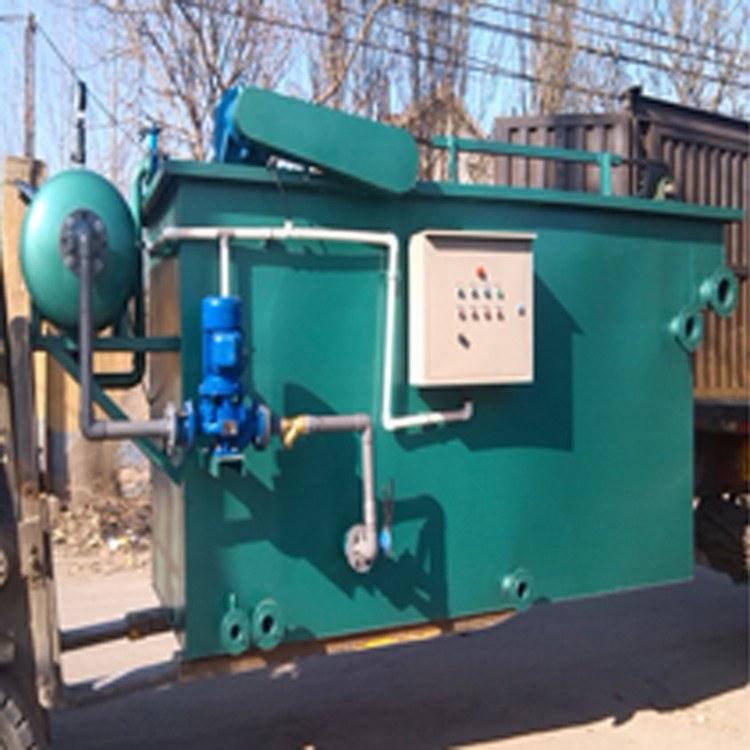 高效平流式溶气气浮机 平流式一体化气浮机污水处理设备 XJY 鑫基业污水设备厂家