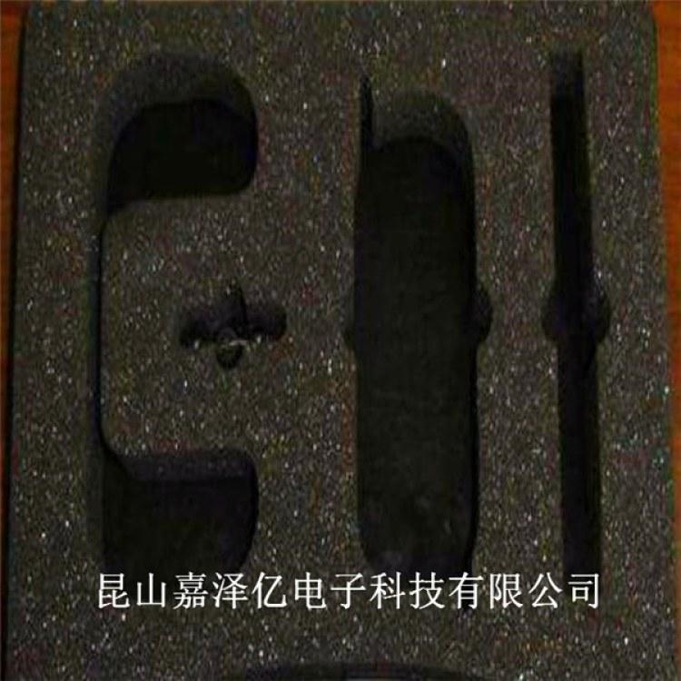 南京PU海绵双面胶垫 黑色海绵内衬盒雕刻