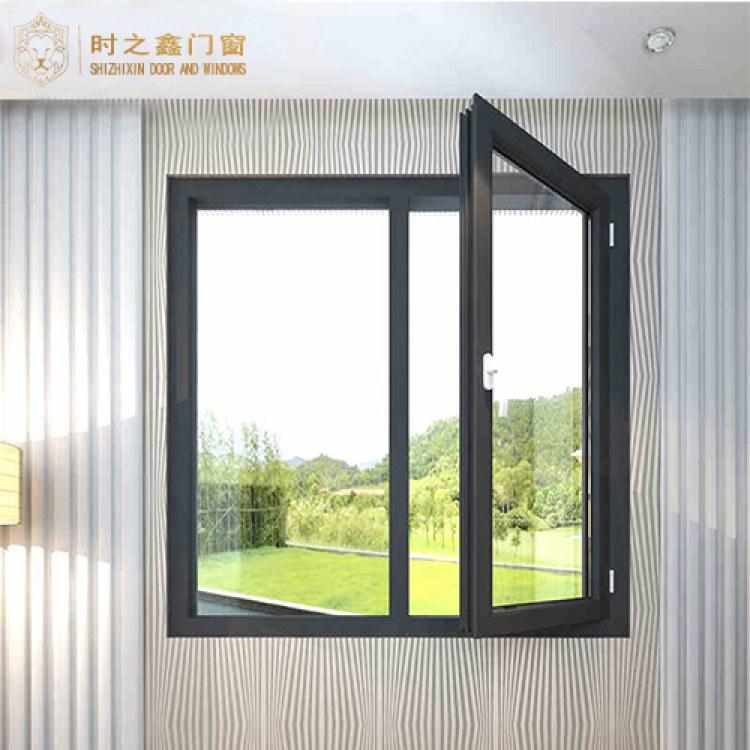 厂家定制品牌断桥窗纱一体平开窗-隔音隔热双层中空玻璃铝合金门