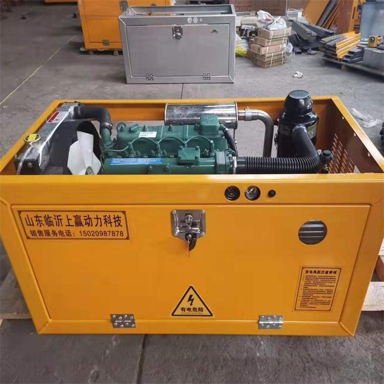 发电机组厂家专业生产 冷藏车发电机组 沃尔沃系列柴油发电机组