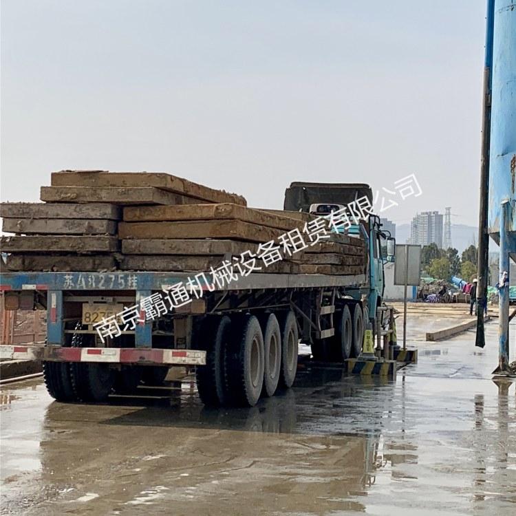 六合浦口周边施工工地直供钢板路基箱租赁价格
