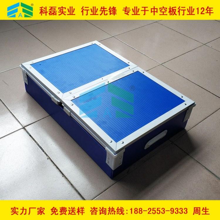 厂家直供可折叠中空板箱 塑料中空板周转箱