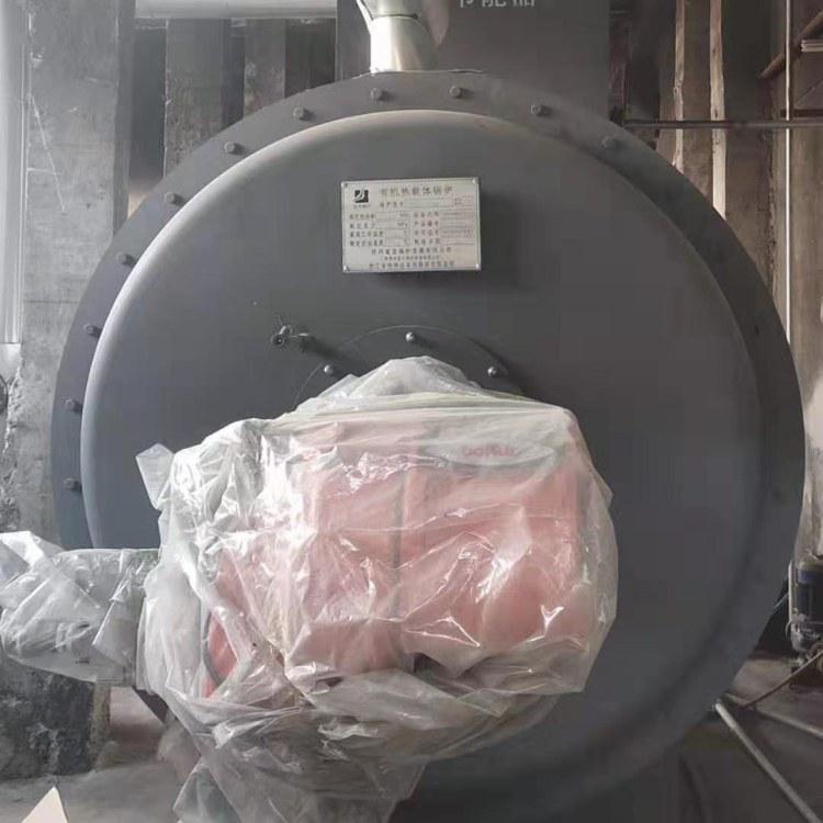 出售 二手锅炉 四吨卧式蒸汽锅炉 出售