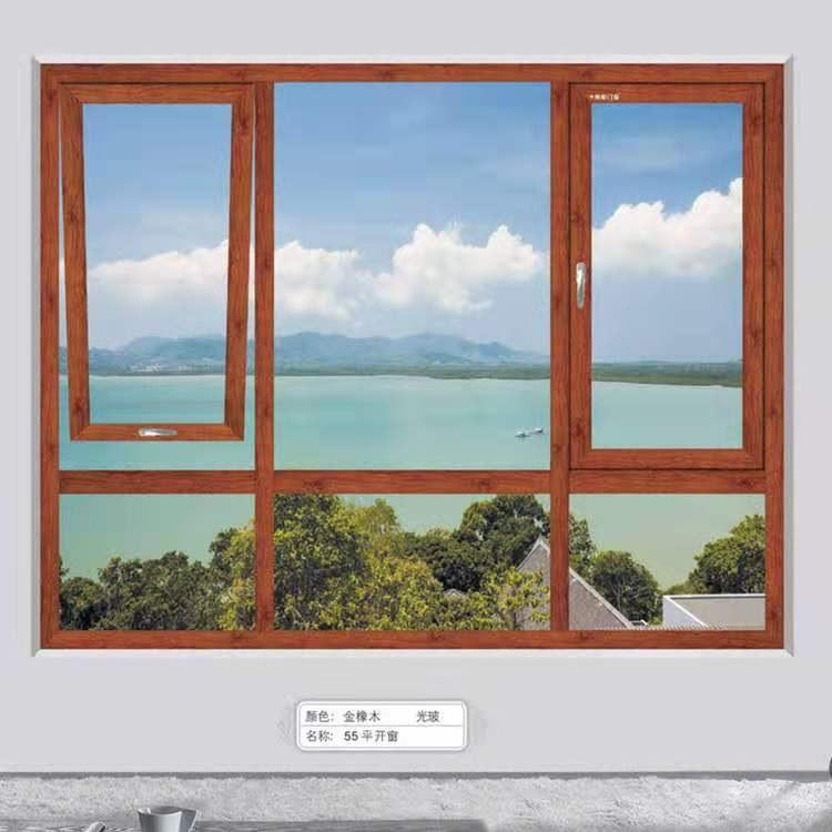 佛山铝合金门门窗订制 别墅家装隔音封阳台108断桥平开窗纱一体窗
