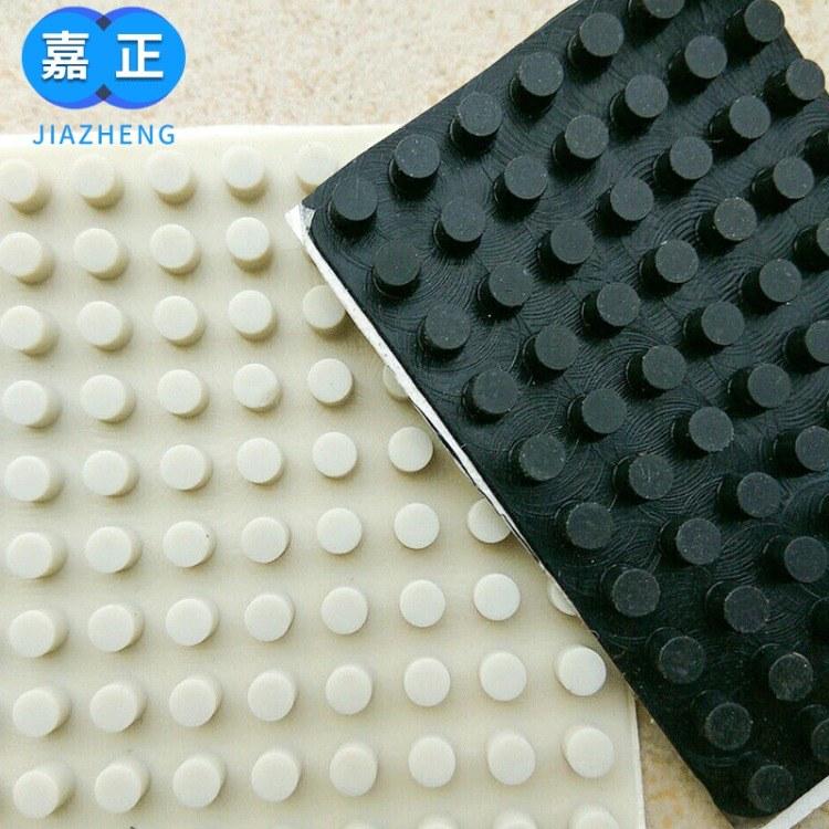 嘉正 定制圓形家具EVA膠墊防撞膠墊 防滑硅膠墊