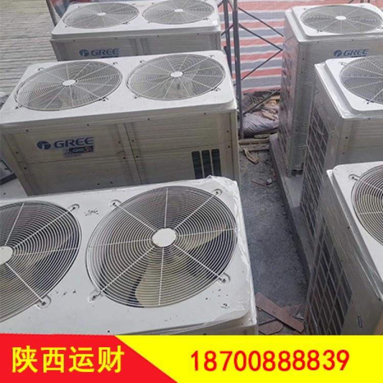 西安中央空调回收-出售