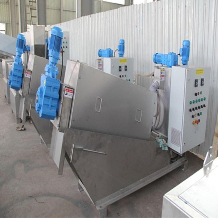 不锈钢全自动叠螺式污泥脱水机 叠螺脱水机 规格自选叠螺式污泥脱水机