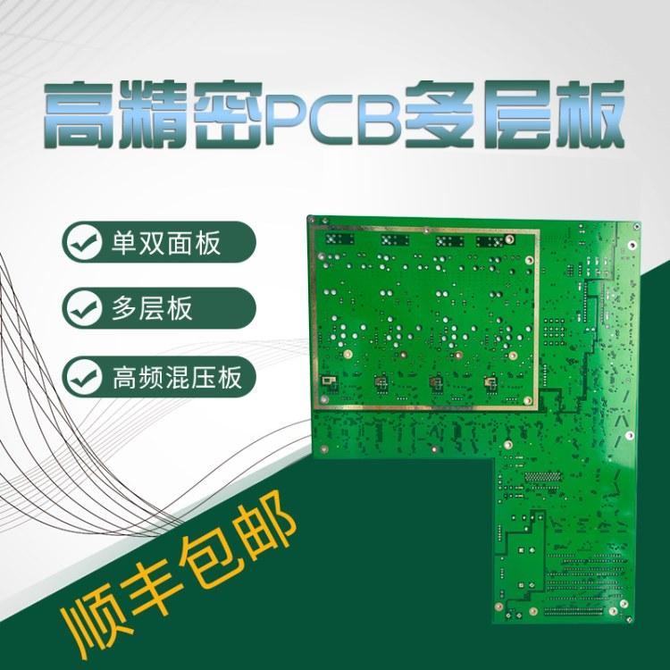 江门pcb线路板-多层电路板生产厂家-0差价-源头厂家-现货供应-森思源定制