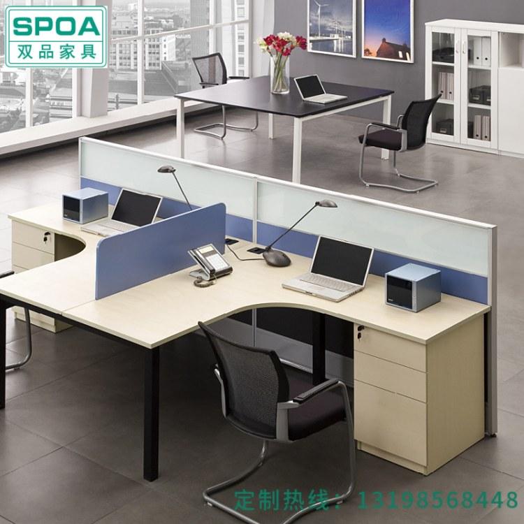 成都办公家具定制厂家屏风工位隔断办公桌椅定做员工办公桌椅