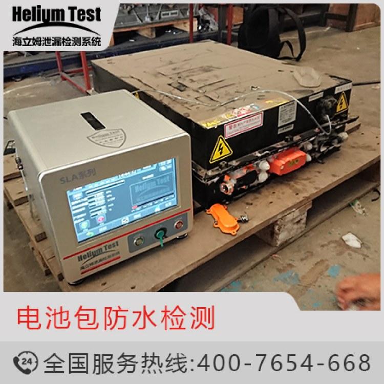 电池包气密性测试-高品质气密性检测设备-海立姆