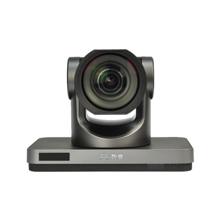 圆眼4K超高清摄像机C9000 视频会议系统