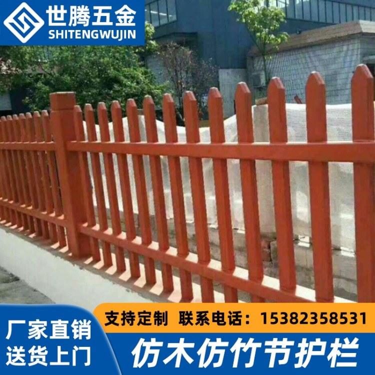 山东仿腐木围栏-T型水泥仿木栏杆扶手-景区河道围栏-混凝土栅栏-新农村仿木纹护栏