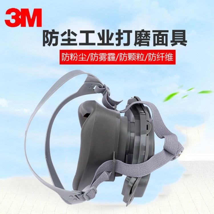 保卫康3700防尘口罩 工业经济型gj面具N95过滤棉防尘口罩 厂家直销