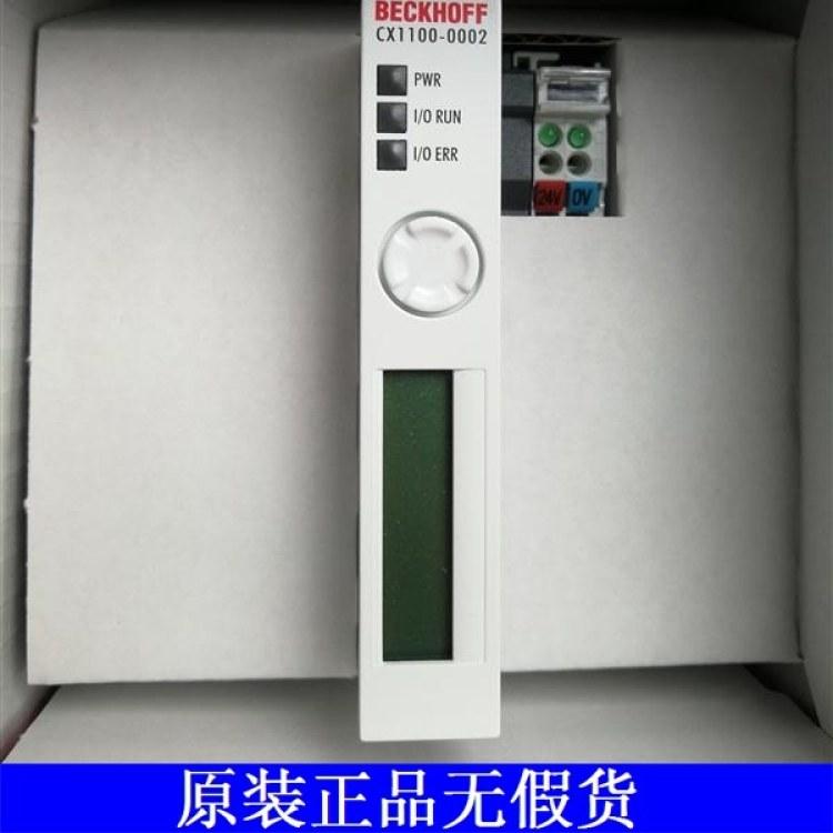 供应倍福控制器CX1100德国倍福工厂生产的IPC嵌入式控制器