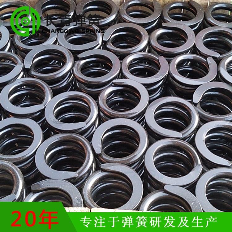 厂家生产供应非标热卷压缩弹簧 矿用大弹簧定做