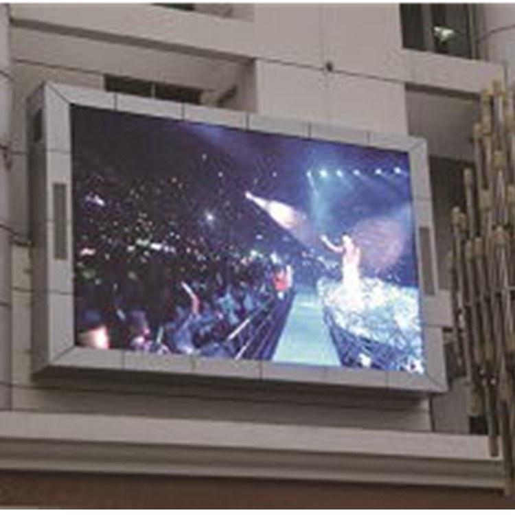 南京户外全彩电子屏 异形显示屏 广告高清大屏厂家