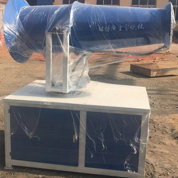 矿联机械风送式雾炮 建筑除尘喷雾器 环保雾炮式除尘机