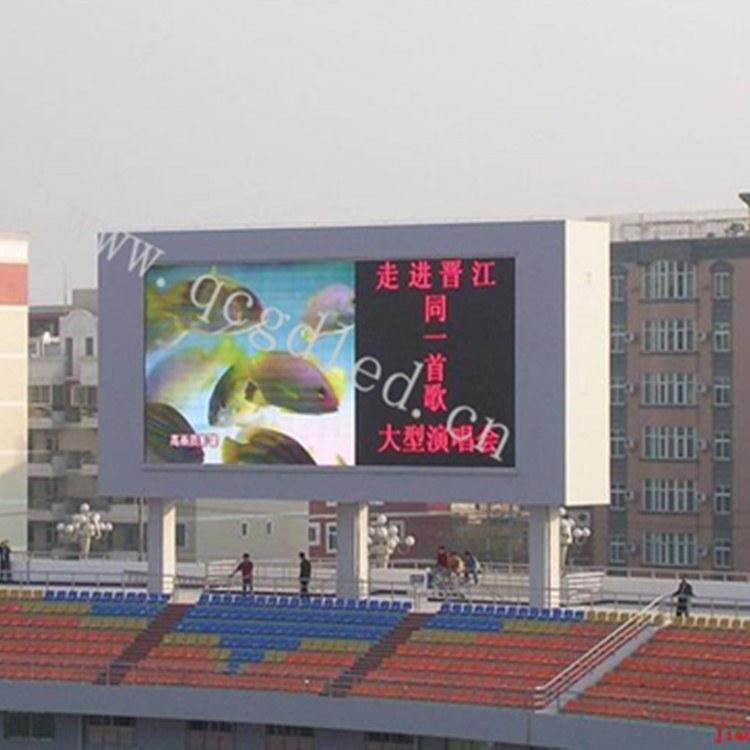 南京强彩光电 -外墙LED大屏-户外LED显示屏
