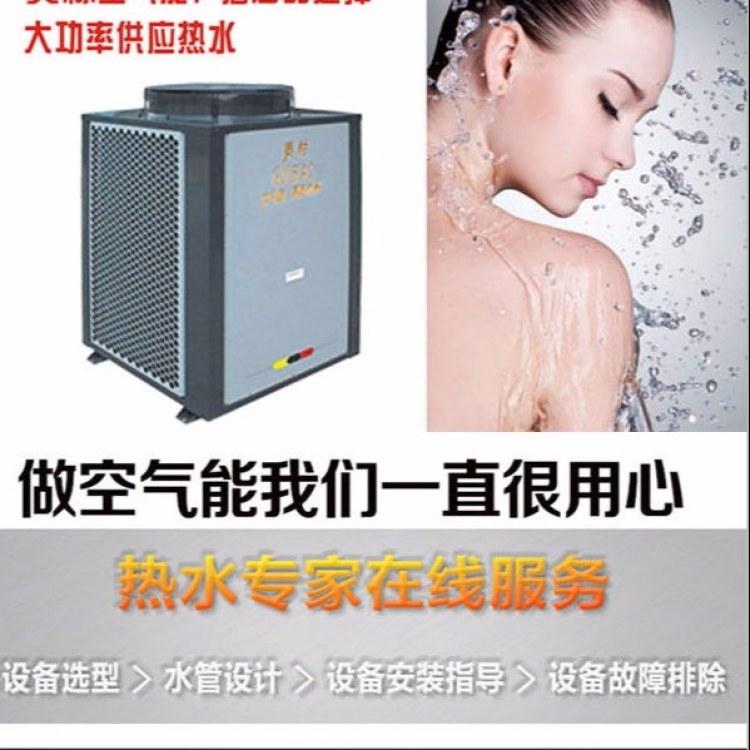 云南空气能价格云南热泵厂家邀你来体验365天有热水舒服沐浴伴你行