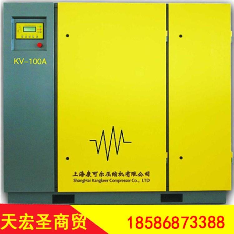 贵阳空压机保养维修 空压机主机配件销售 直销价格