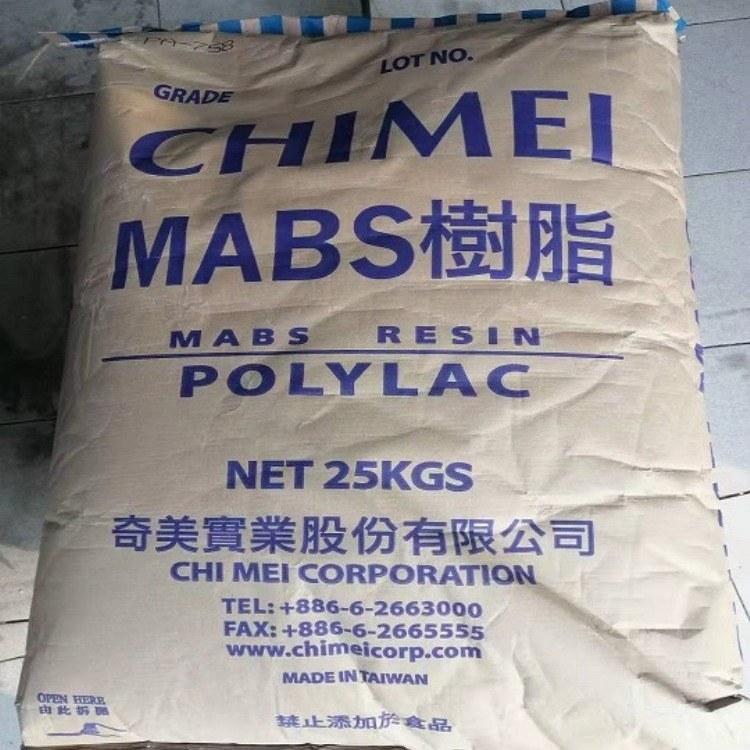 透明微带蓝色ABS 台湾奇美 PA-758R 透明级电子电器,文具礼盒 塑料