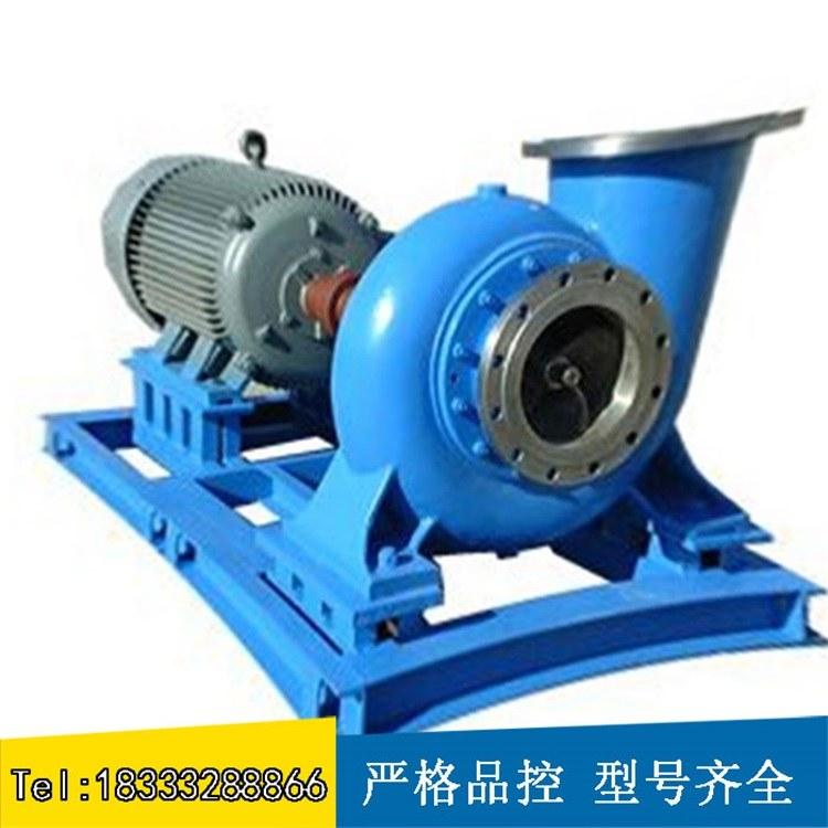 双能水泵农用HW型混流泵HW型大流量混流泵