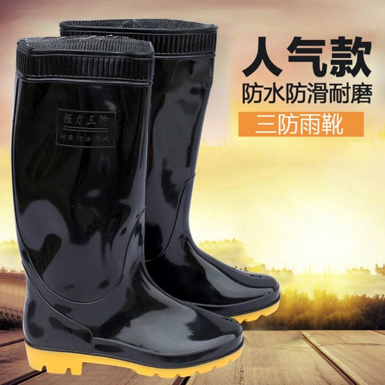 厂家批发施工工地工厂防滑防水防酸碱雨靴劳保长筒雨鞋男牛筋底