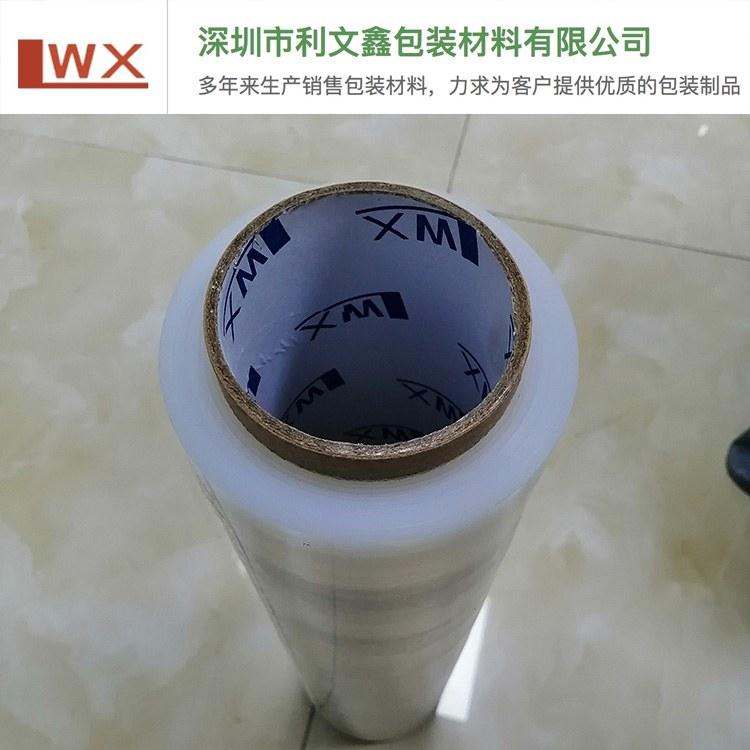 供应广东深圳PE拉伸缠绕膜 pe包装膜 工业保鲜膜厂家直销