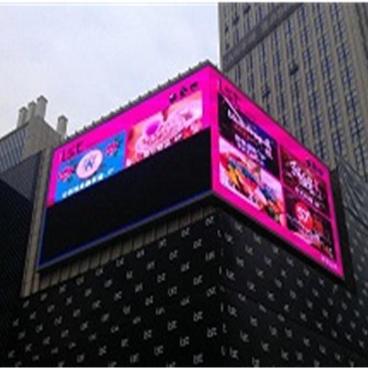 全彩户外电子屏 安装室外led显示屏 广告屏定制南京强彩光电