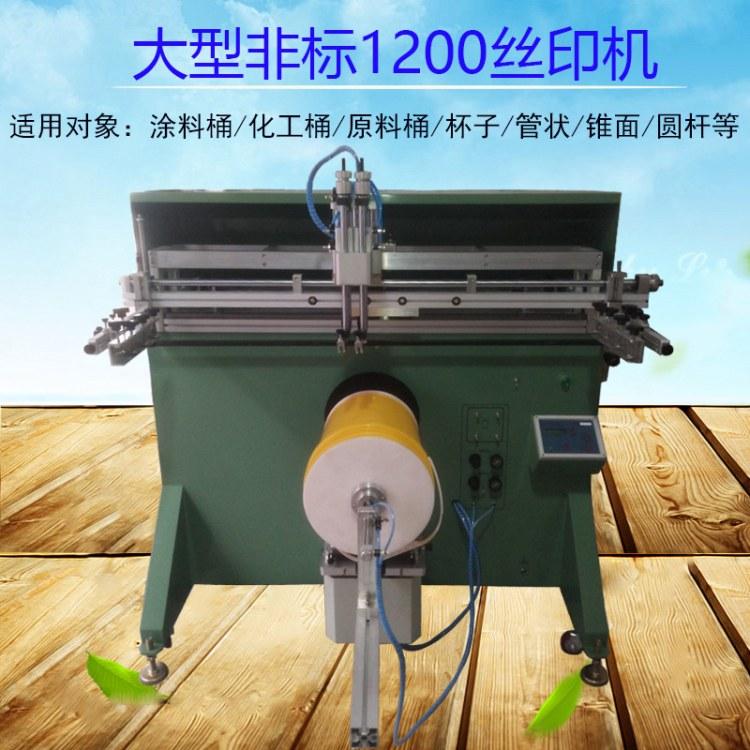 郑州市平面丝印机厂家圆面滚印机曲面丝网印刷机厂家