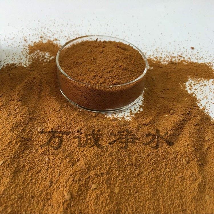 棕色凈水劑聚合氯化鋁pac 水處理用棕褐色聚合氯化鋁pac批發零售質優價廉