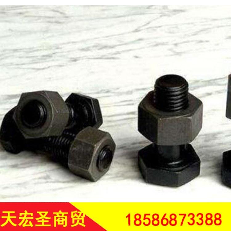 贵阳高强度螺丝厂家 六角螺丝标准件 螺栓批发