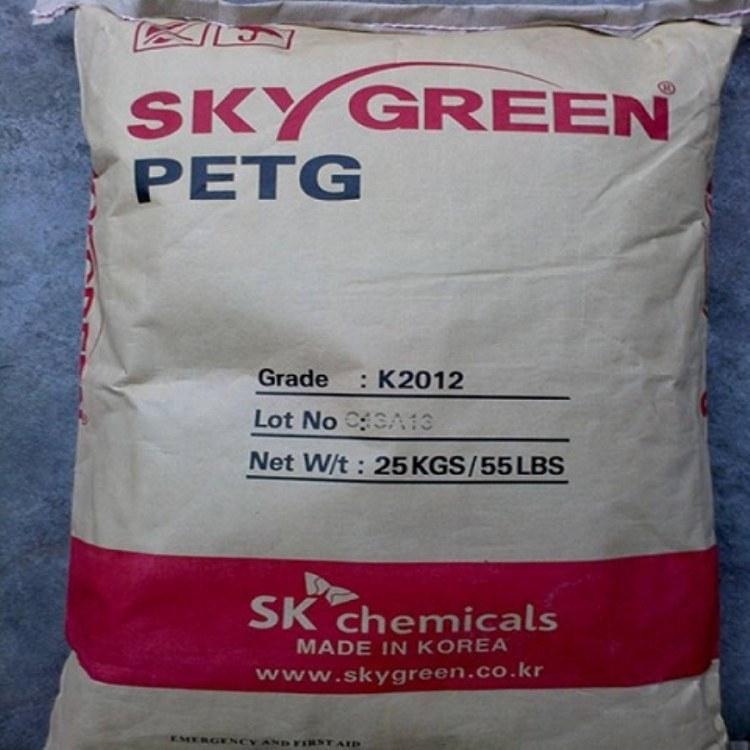 现货供应食品级PETG/韩国sk/K2010注塑 透明级 高抗冲