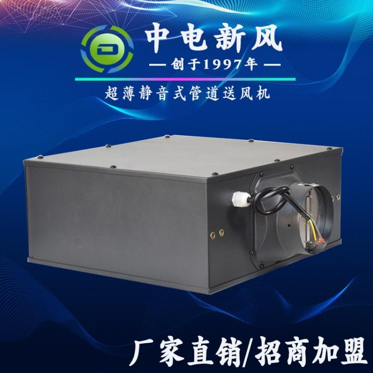 超薄管道风机换气扇送风机静音管道机中电机械厂家