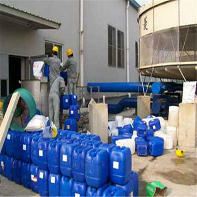 杀菌灭藻剂 除垢剂 高效阻垢剂 中央空调清洗药剂锅炉清洗剂厂家直销海量库存
