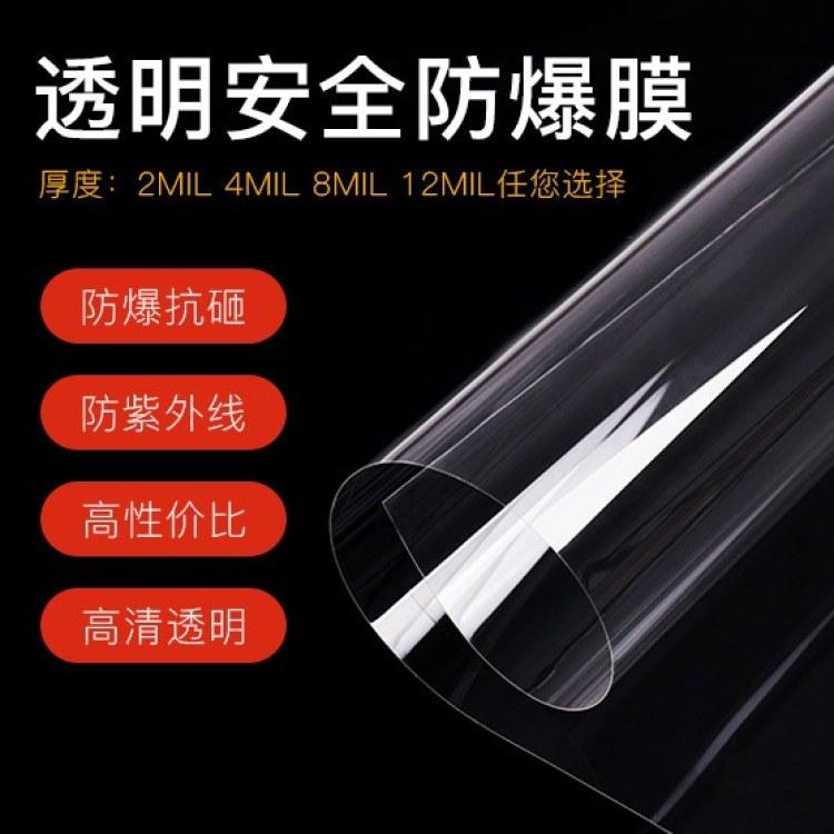 安全膜供应厂家-安全膜厂家-幕墙防爆膜-小飞象玻璃膜-防弹防砸膜