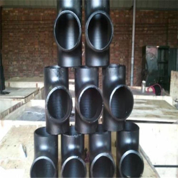 厂家专业制造  合金无缝三通  不锈钢三通 欢迎来电咨询