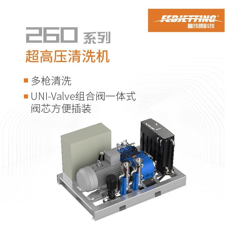 南京富技腾高压水清洗机 电机驱动高压泵机组 厂家直销