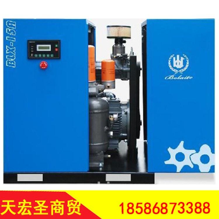 空气压缩机 螺杆空压机厂家 贵州空压机销售电话