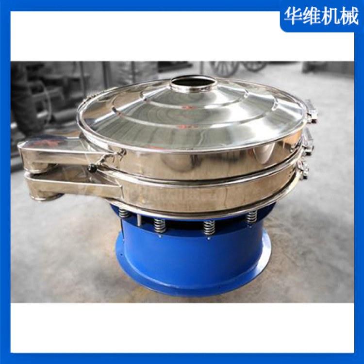 负极材料振动筛粉机 正极材料筛选机 小型粉状颗粒圆盘振动筛 华维机械