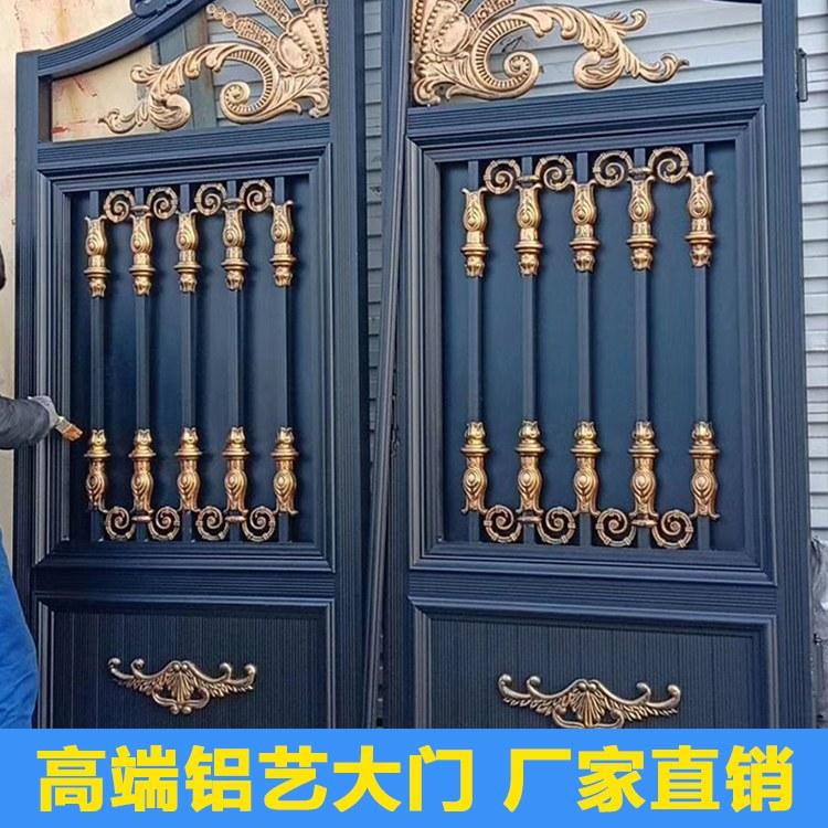 湘潭易俗精品门业 铝艺大门专业定做 庭院门 简欧风格铝艺门工厂直销