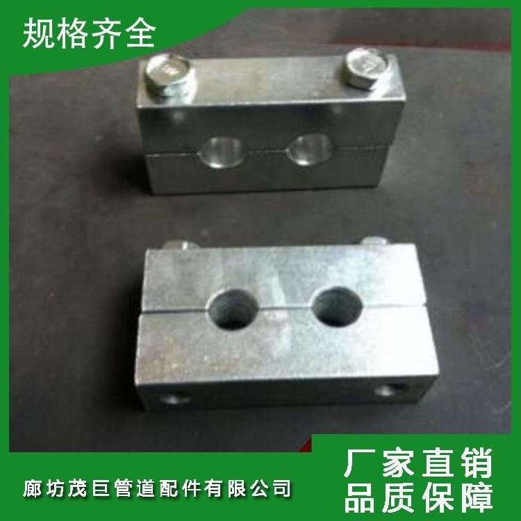 防震减震管夹 重型液压管夹 绝缘管夹
