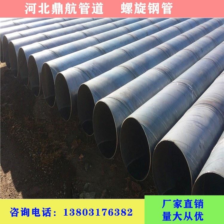 阜阳Q235B埋弧焊螺旋钢管DN1000桥梁用螺旋焊接钢管厂家推荐