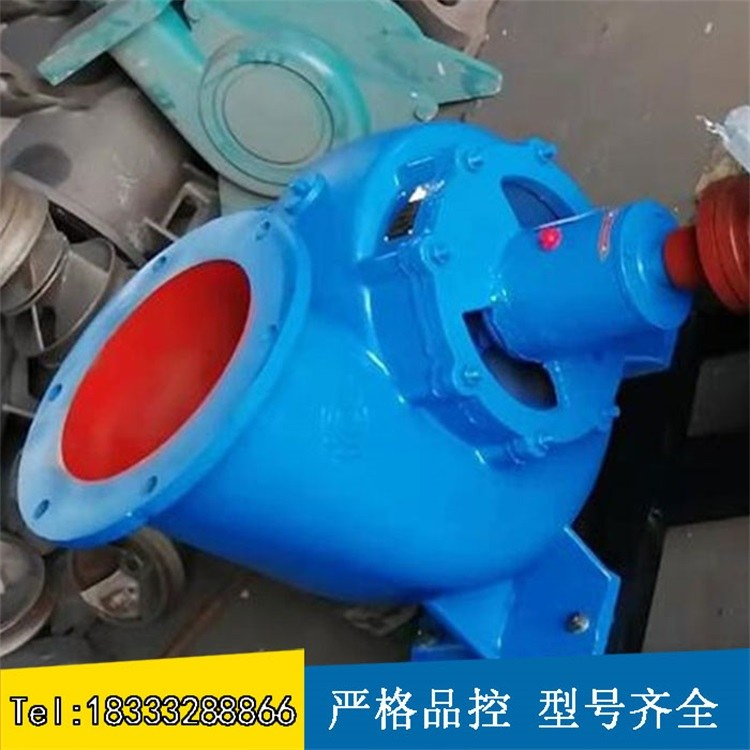 双能泵业HW型卧式混流泵农用灌溉混流泵