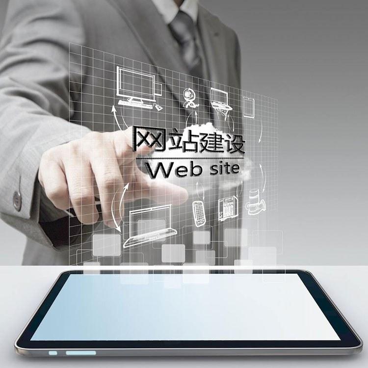 成都网站建设的流程 四川星辉专业业务成都模板网站建设就找专业的 公司服务