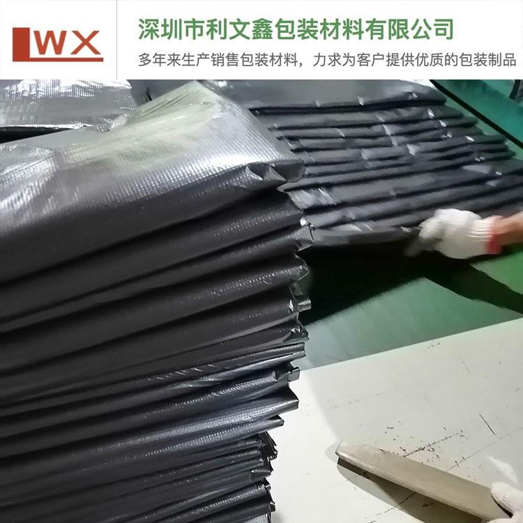 利文鑫供應垃圾袋 塑料垃圾袋 黑色PO環保包裝袋 可定制